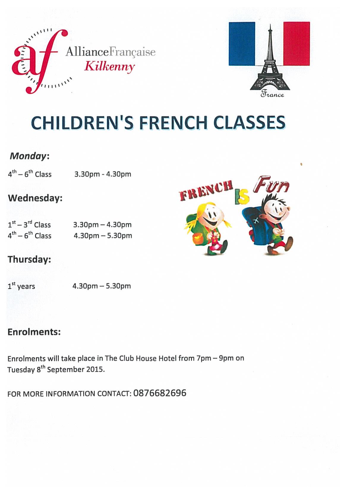 Children's Classes
